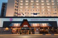 Coast Edmonton Plaza Hotel by APA Image