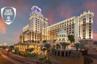 Kempinski Hotel Mall Of The Emirates Image