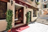 Hotel Ca' Alvise Image