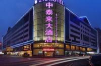 Ztl Hotel Shenzhen Image