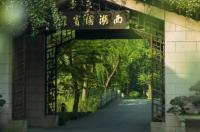 Hangzhou Xihu State Guest House Image