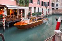 Splendid Venice - Starhotels Collezione Image