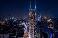 Le Royal Meridien Shanghai Hotel Image