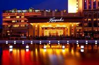 Kempinski Hotel Shenzhen Image