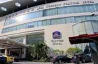 Best Western Plus Fuzhou Fortune Hotel Image