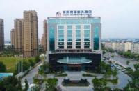 Ramada Plaza Hotel Yantai Image