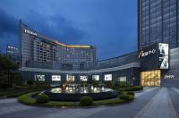 Crowne Plaza Hotel Paragon Xiamen Image
