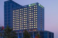 Holiday Inn Express Beijing Wangjing Image