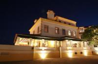 Hotel Lusitano Image