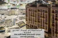 Makkah Hilton Towers Image