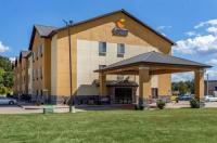 Days Inn & Suites Carbondale Image
